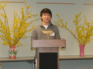 Jang receives Student Peace Award