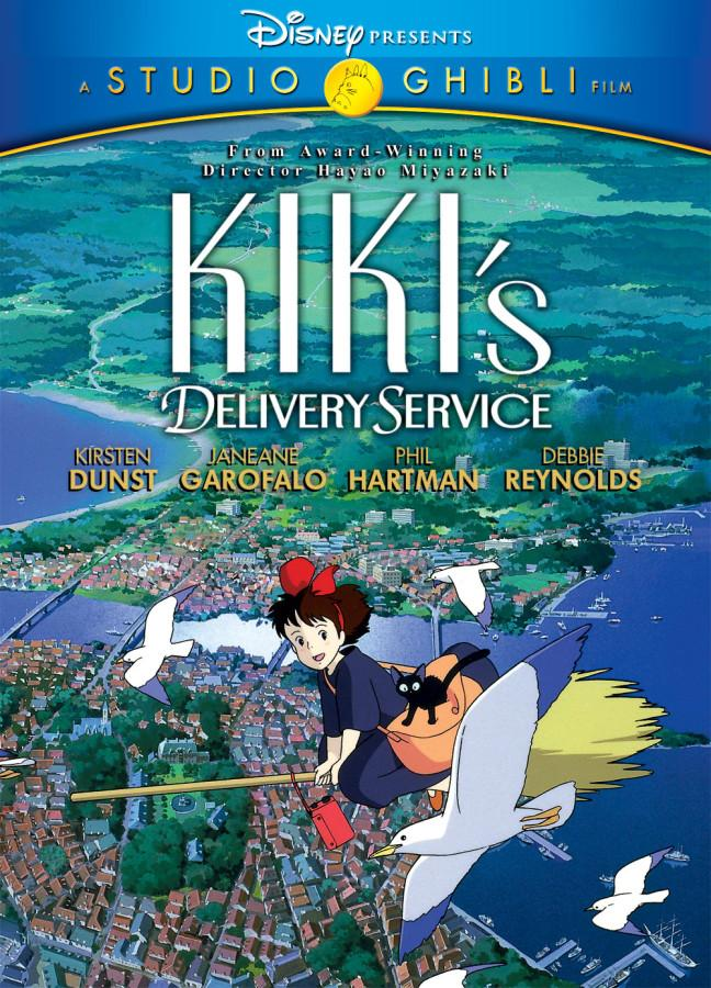 Photo courtesy of www.movies.disney.com/kikis-delivery-service.