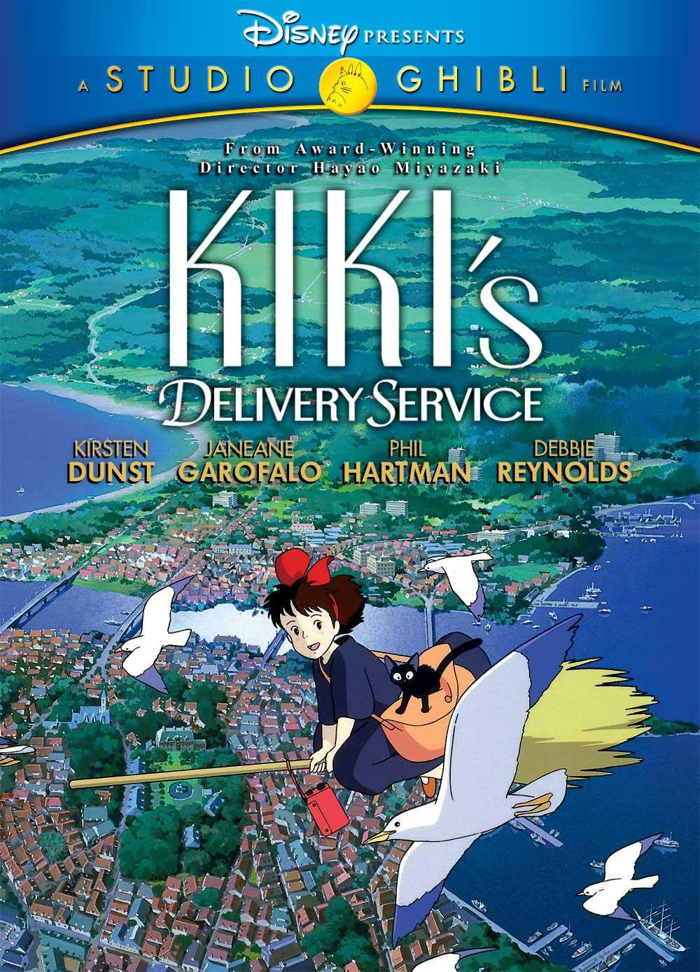 Photo courtesy of www.movies.disney.com/kikis-delivery-service.