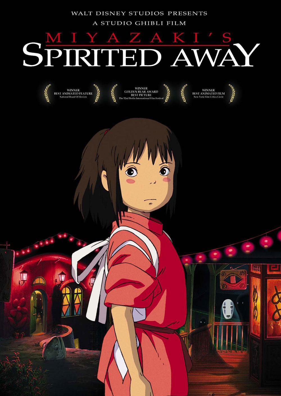 Photo courtesy of www.movies.disney.com/spirited-away.