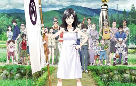 Photo courtesy of www.movie.naver.com.