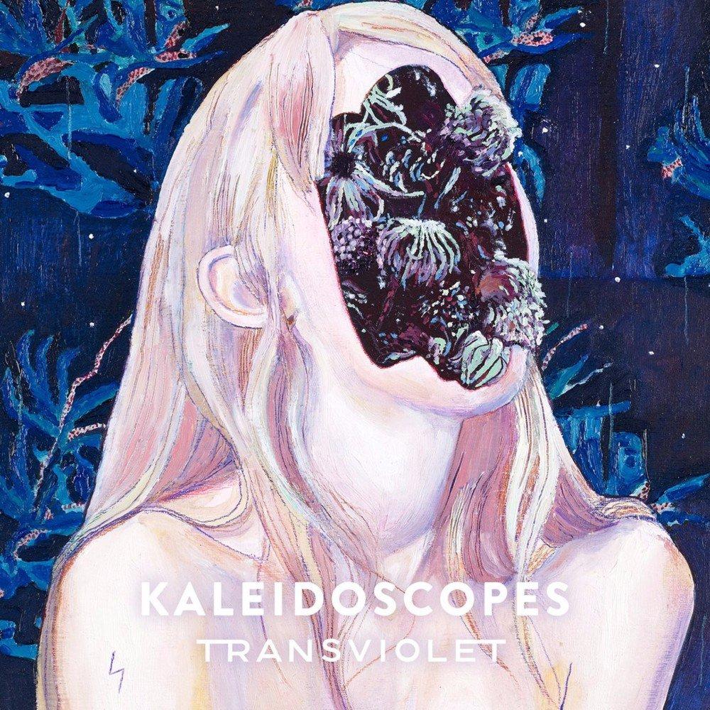 The album cover of