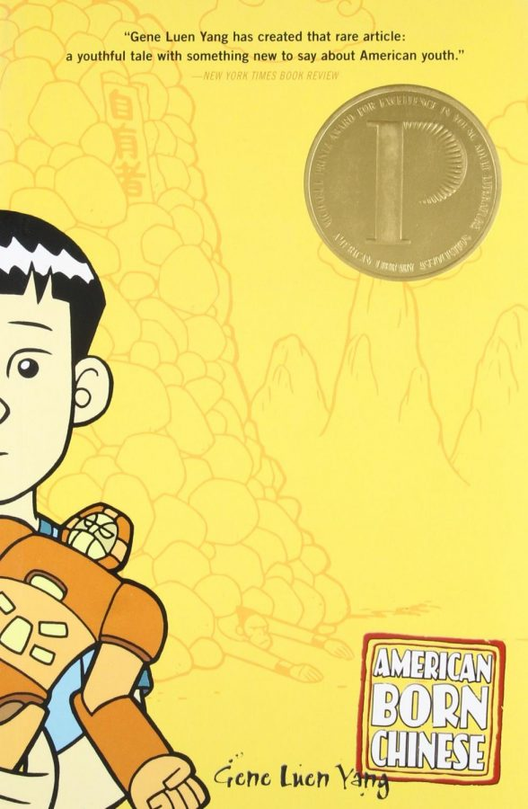 Image courtesy of amazon.com. Cover of Gene Luen Yang's American Born Chinese, the graphic novel freshmen are currently reading for English class.