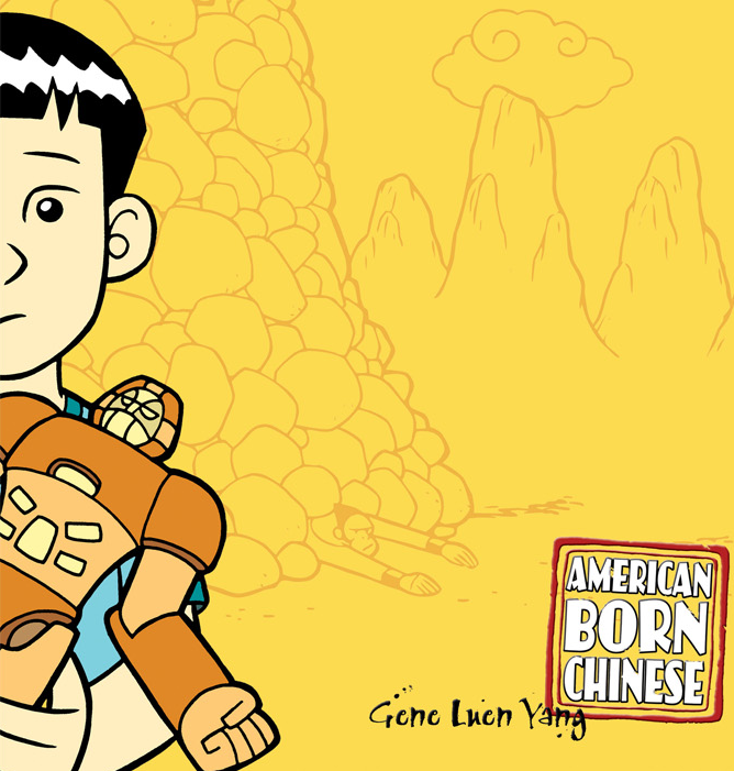 Image courtesy of Gene Luen Yang