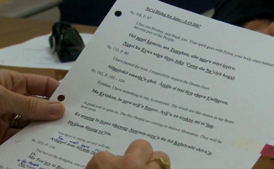 The script for the Na'vi language