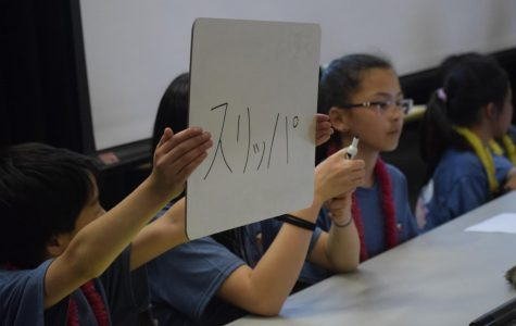 Jefferson hosts Japanese competition for elementary and middle school students