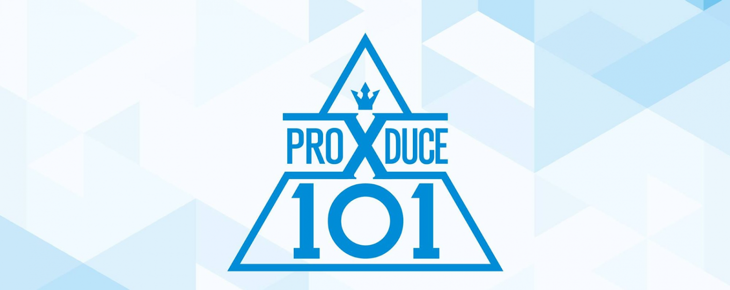 Pictured above is the logo for the Produce X 101 survival show. Photo courtesy of dbkpop.