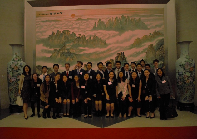 "Before the closing reception, students gathered on the top floor of the Embassy building to look at the large pieces of traditional chinese art hung up on the walls. The students then watched Mary Millben, an American Actress/Singer and Recording Artist perform the National Anthem of the United States of America and the National Anthem of the People's Republic of China during the final reception. This performance, followed by the reading of President Jimmy Carter's Congratulatory Letter and a piano piece of Brahms Hungarian Dance No. 1 leads up to the dinner reception, concluding the celebration. ""The performances were amazing and the food tasted really good. By the end of the trip we were all really tired but I think it was definitely worth it,"" Kyra Li said."