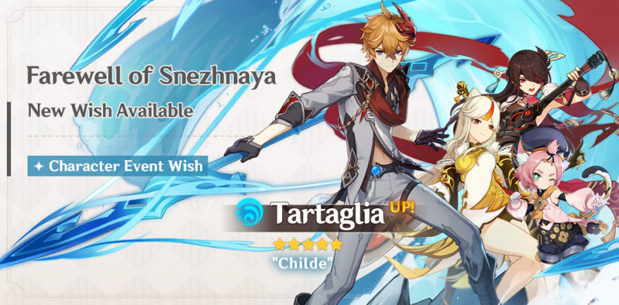With+the+release+of+its+1.1+update%2C+Genshin+Impact+celebrated+this+milestone+with+an+event+which+increased+the+drop+rates+of+four+new+characters.