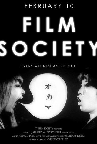 Jefferson Film Society holds first eighth period meeting